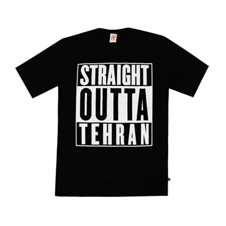 STRAGHT OUTTA TEHRAN